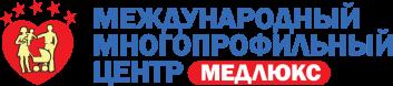 Логотип МЕДЛЮКС, многопрофильная клиника