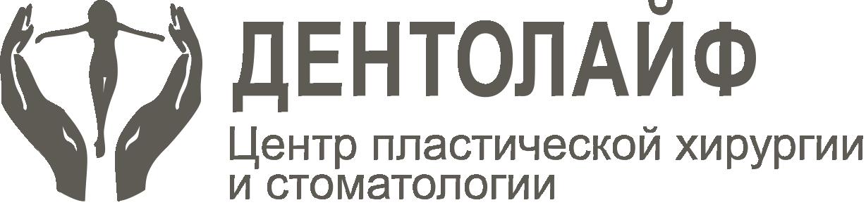 Центр пластической хирургии ставрополь